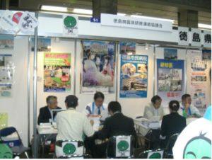 徳島県臨床研修連絡協議会の設置