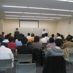 第3回「総合診療の指導力育成事業(徳島GMラウンド)」の画像