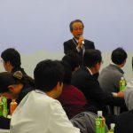 平成30年度 徳島県地域医療支援センター特別講演会の開催の画像