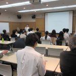「第16回総合診療の指導力育成事業(徳島GMラウンド)」の画像