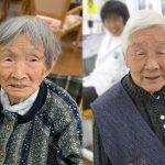 徳島県地域医療支援センターイメージ5の画像