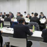 令和元年度 第2回徳島県地域医療支援センター運営会議の画像